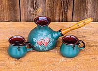 Набір кавовий середній 400 мл. декор Серце зелений
