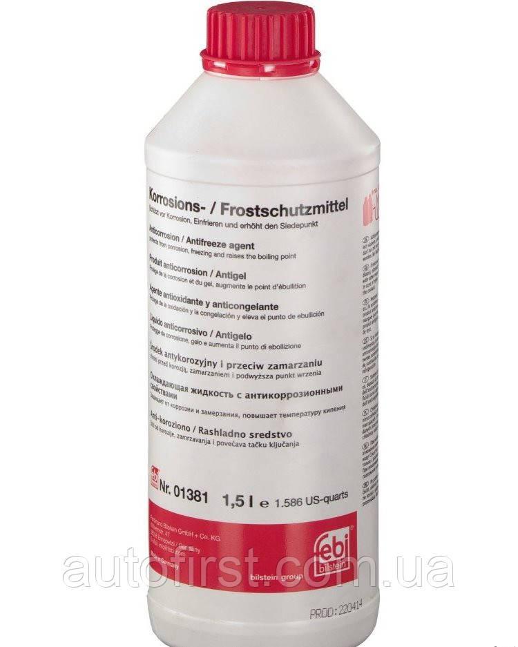 FEBI Антифриз (красный) G12 (1.5L)