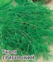 Укроп Грибовский 150г