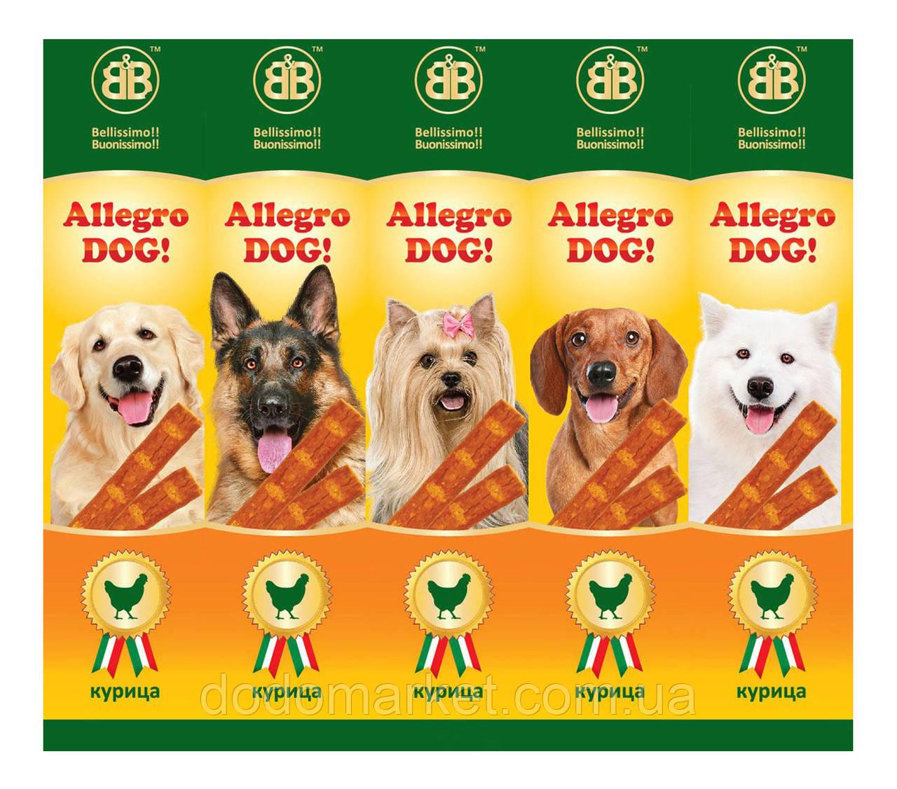 Мясные колбаски с курицей для собак Allegro Dog (Аллегро Дог) 5*10 гр