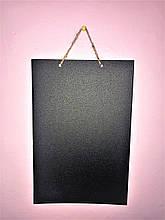 Доска меловая А4 30х20 см Магнитная. Для рисования мелом и маркером. Вертикальная. Грифельная черная