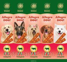 Мясные колбаски с говядиной для собак Allegro Dog (Аллегро Дог) 5*10 гр