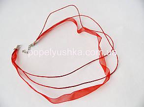 Основа ленти-шнура з защіпкою 44 см Червоний