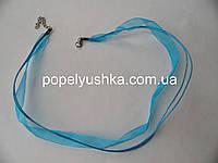 Основа ленти-шнура з защіпкою синій (на фото голубий)