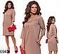 Стильное платье с рукавом три четверти (бордовый) 826943, фото 2