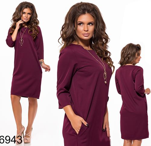 Стильное платье с рукавом три четверти (бордовый) 826943