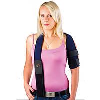Ортез для плечевого сустава РП-5 (UNI) Реабилитимед