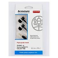 Наушники (проводная гарнитура) для мобильного телефона Lenovo (HF-204, черная)