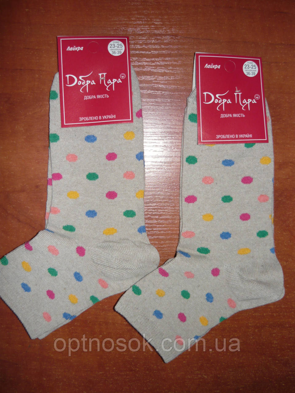 c01057e5fb5f Женские носки