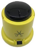 Sterilizer. Стерилизатор шариковый кварцевый – желтый