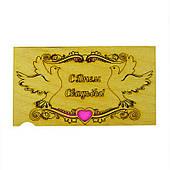 Деревянная открытка С Днем свадьбы 201117-502