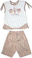 Костюм летний девочке, футболка и шорты, кофейные, рост 86 см, ТМ Бемби