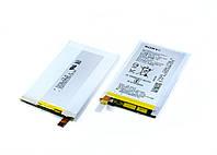 Аккумулятор LIS1574ERPC для Sony E2104 Xperia E4, E2105 Xperia E4, E2115 Xperia E4, E2124 Xperia E4, 2300mAh