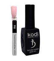 Natural Rubber Base Gel Kodi Professional Pink- каучуковая основа 12 мл