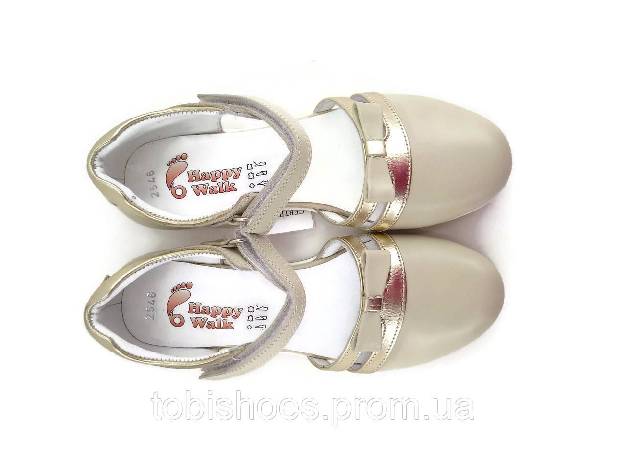 25eb7a14b Детские туфельки открытые золотистые на каблучке и липучке - Интернет- магазин детской обуви