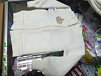 Кофта бомбер детская на молнии стеганная р.92- 116