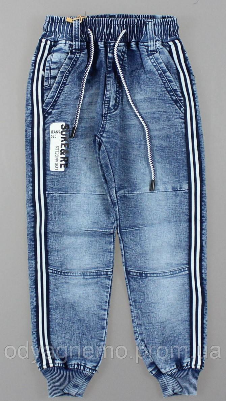 Джинсовые брюки для мальчиков KE YI QI оптом, 116-146 рр.