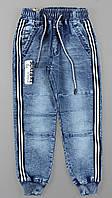 Джинсовые брюки для мальчиков KE YI QI оптом, 116-146 рр., фото 1