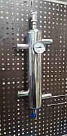 Гідрострілка (гідравлічний розподілювач, гідророзділювач, гідродинамічний терморозділювач)
