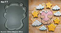 Вырубка для пряника и печенья Мишка  с сердцем