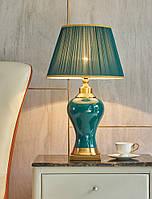 Декоративная керамическая настольная лампа Jusa с абажуром, ручная работа.