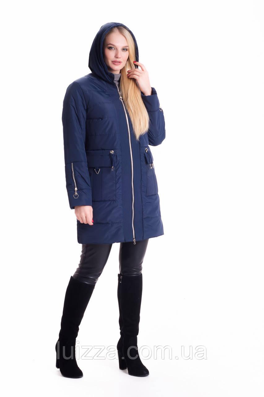 Женская  куртка весна-осень синяя 44 и 46 р