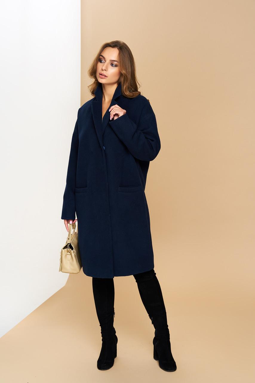Женское демисезонное кашемировое пальто синее OVERSIZE