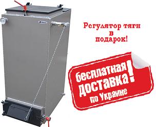 Котел Холмова Bizon FS 12 киловатт