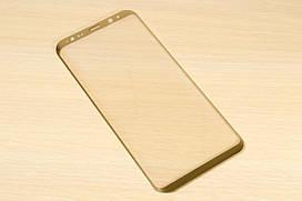 Защитное стекло 3D для Samsung Galaxy S8 Plus G955 2017 (Gold)