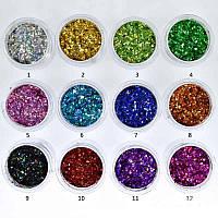 Голографические блестки для ногтей разные цвета наборы 12 шт