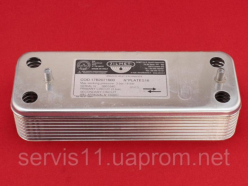 Теплообменник скоростной Baxi Westen Zilmet 16 пластин
