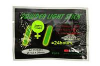 Светлячок Siweida powder light stick 7516401 (в уп. 2шт )