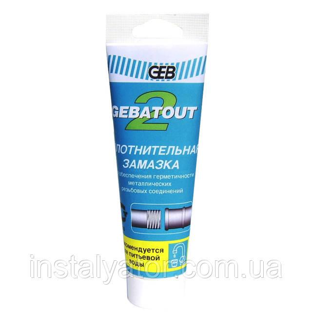 Паста для паковки Gebatout 2 80г (тюбик)