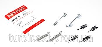 Комплект пружинок колодок ручника VW LT 46/MB Sprinter 412 95- (170x40) (Ate) QUICK BRAKE QB105-0775