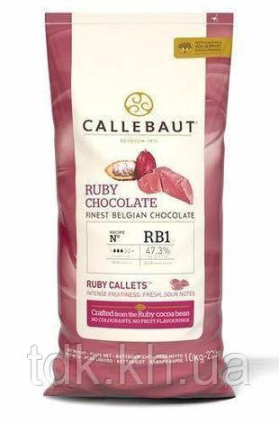 Шоколад RUBY RB1 Barry Callebaut 10кг