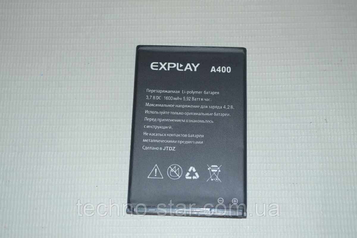 Оригинальный аккумулятор (АКБ, батарея) для Explay A400 1600mAh