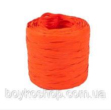 Рафия ярко-оранжевая Италия