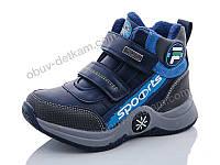 Демисезонные ботинки ТМ Y.TOP , с 27 по 32 размер, 8 пар, в ящике