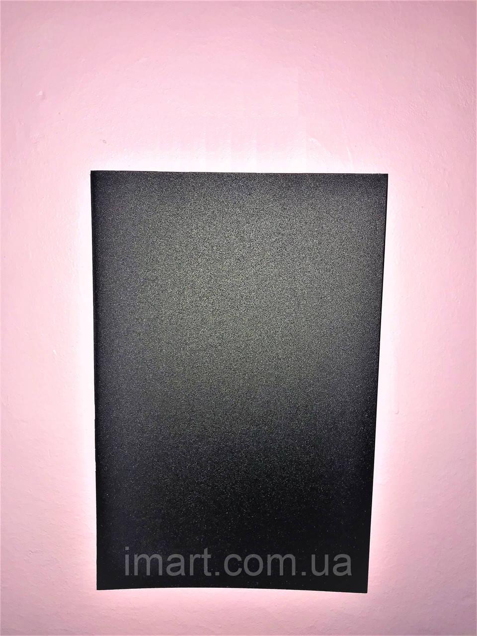 Доска меловая А3 40х30 см Магнитная. Для рисования мелом и маркером. Вертикальная. Грифельная