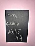 Доска меловая А3 40х30 см Магнитная. Для рисования мелом и маркером. Вертикальная. Грифельная, фото 2