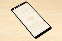 Защитное стекло 5D для Samsung A7 2018 A750 (Black)