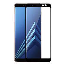 Защитное стекло 5D Samsung A8(2018)/A530 Чёрный