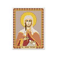 """Ткань со схемой для вышивки иконы бисером """"Св. Мц. Татиана (Татьяна) Римская"""""""