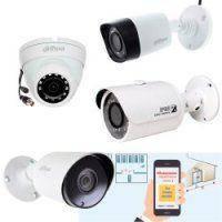 HD CVI комплект видеонаблюдения охраны периметра из 4х наипростейших 2МП камер и 4х канального DVR XVR7104E-4KL-X