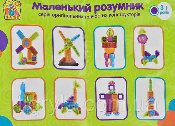 """Конструктор игольчатый в чемодане  """"Маленький Розумник"""" аналог Bristle Blocks, 60 деталей, фото 2"""