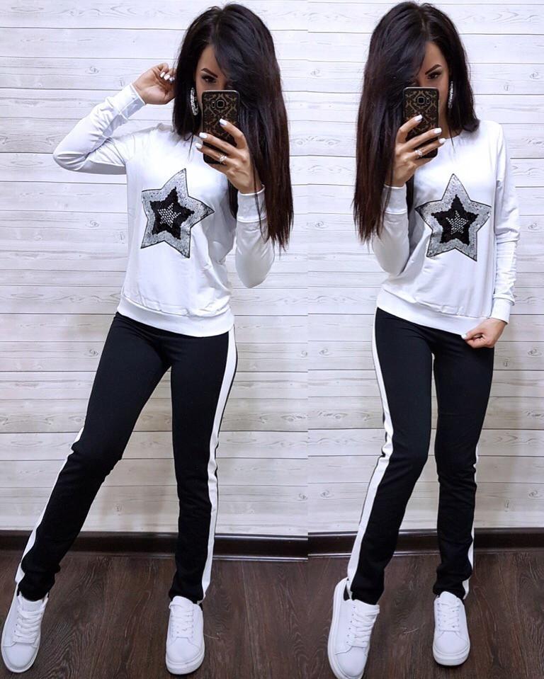 Костюм спортивный турецкая двухнитка, белый+черный