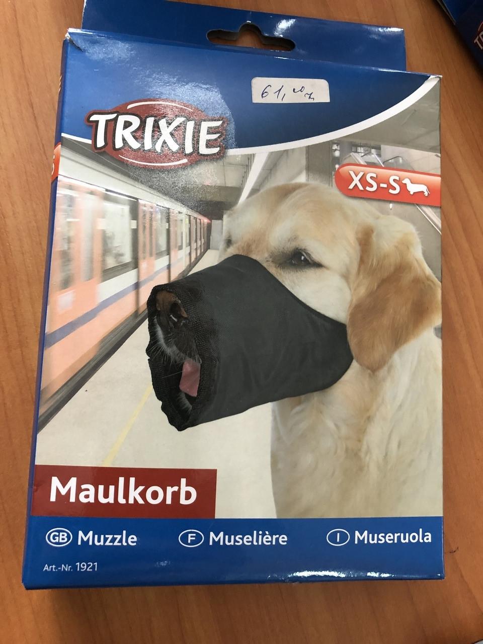 TRIXIE Намордник для собак XS-S