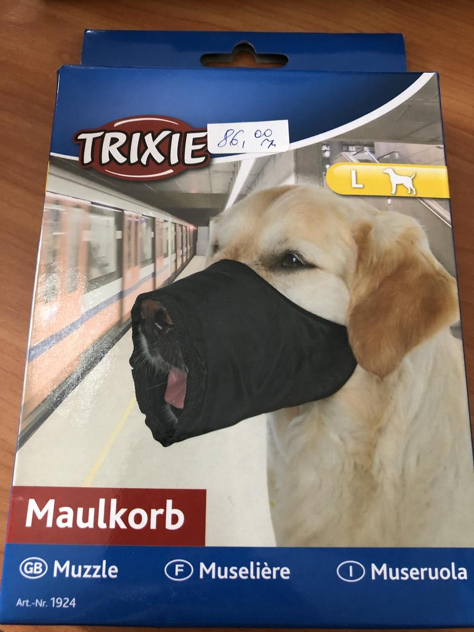TRIXIE Намордник для собак L