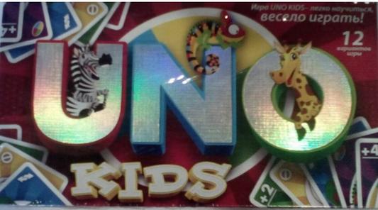 Азартні ігри для дітей
