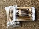 Ватные (ушные палочки) деревянные, 4 пачки/набор, фото 3